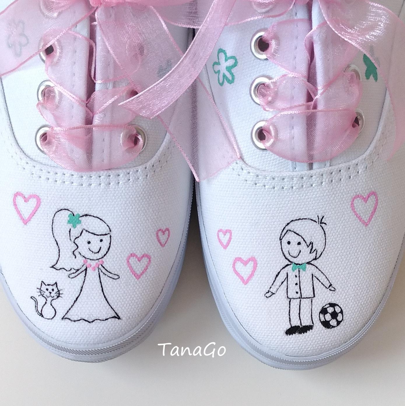 Svatební tenisky s růžovou a mentolovou  2204ad718d